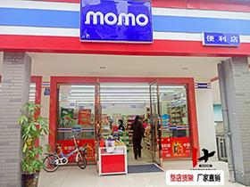 momo连锁超市