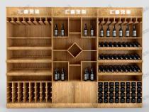 木质红酒展柜