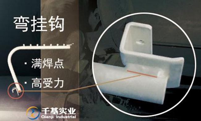汽车行李箱鹅颈式铰链